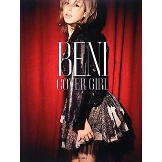 BENI COVER GIRL